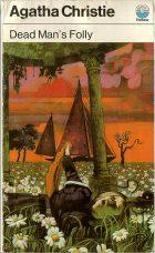 Dead Man's Folly, Agatha Christie на английском языке