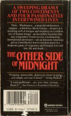 The Other Side of Midnight. Sidney Sheldon (Сидни Шелдон)