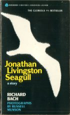 Jonathan Livingston Seagull. Righard Bach (Ричард Бах)