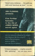 James Bond: For Your Eyes Only. Ian Fleming