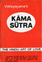 Kama Sutra THE HINDU ART OF LOVE. Maharshi Vatsyayana (Малланага Ватьсьяяна)