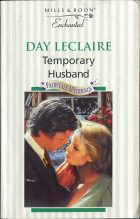 Temporary Husband. Day Leclaire (Дэй Леклер)