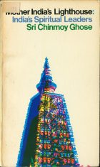 Mother India's Lighthouse: India's Spiritual Leaders. Sri Chinmoy (Шри Чинмой)