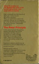The Peter Principle. Laurence J. Peter (Питер Лоуренс), Raymond Hull