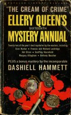 Ellery Queen's 16th Mystery Annual. разные