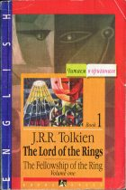 The Lord of the Rings (полное собрание из 12 книг). J. R. R. Tolkien (Дж. Р. Р. Толкиен)