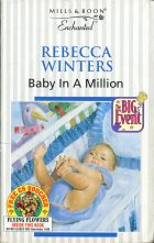 Baby In A Million. Rebecca Winters (Ребекка Уинтерз)