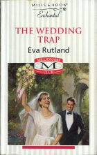 The Wedding Trap. Eva Rutland (Ева Ратленд)