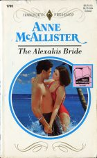 The Alexakis Bride. Anne McAllister (Энн Макалистер)