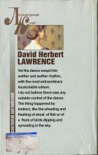 The Princess And Other Stories. David Herbert Lawrence (Дэвид Герберт Лоуренс)