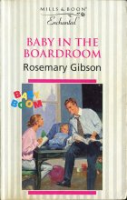 Baby in the Boardroom. Rosemary Gibson (Роузмери Гибсон)