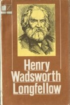 Henry Wadsworth Longfellow. Пиар К.О.