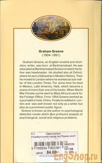 an analysis of the graham greenes work