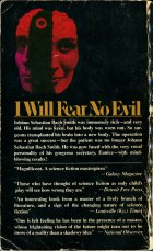 I Will Fear No Evil. Robert A. Heinlein (Роберт Хайнлайн)