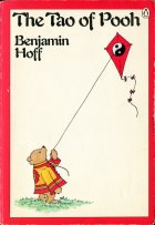 The Tao of Pooh. Benjamin Hoff (Бенджамин Хофф)