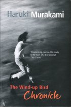 The Wind-Up Bird Chronicle. Haruki Murakami (Харуки Мураками)