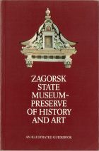 Zagorsk State Museum-Preserve of History and Art.