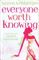 Everyone Worth Knowing. Lauren Weisberger (Лорен Вайсбергер)