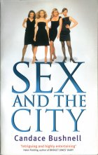 Sex and the Сity. Candace Bushnell (Кэндас Бушнелл)