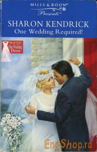 Sharon lewis wedding