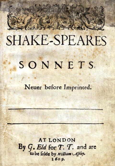 Шекспир скачать книги бесплатно на английском